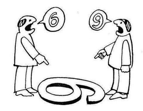 La verdad no es única, depende de tu punto de vista.